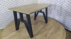 Стол обеденный Прайм каркас Черный бархат, столешница ДСП Дуб Античный 1200*750 мм (Металл дизайн)