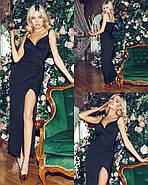 Романтичное женское платье длина миди на тонких бретельках, 00842 (Черный), Размер 44 (M), фото 3