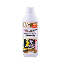Средство для удаления накипи в кофемашинах HG Scale Remover 500 мл (323050161)
