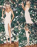 Приталене плаття на тонких бретелях з гарним розрізом збоку, 00843 (Персиковий), Розмір 46 (L), фото 2