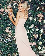 Приталене плаття на тонких бретелях з гарним розрізом збоку, 00843 (Персиковий), Розмір 46 (L), фото 4