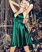 Коктейльне плаття з красивим декольте на тонких бретельках, 00844 (Пляшковий), Розмір 44 (M), фото 2