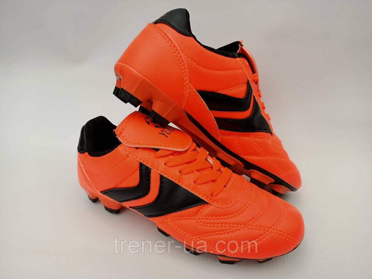Копы детские оранжевые/футбольная обувь для детей/детские бутсы/детская обувь для футбола/копы оранжевые/футбо
