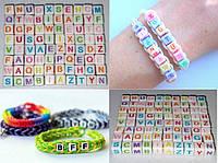Букви намистини на браслети - набір