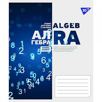 Зошит 48арк. кліт. YES Предметка-Алгебра (Binary Science)виб.гібрид,лак№764863(10)(200)