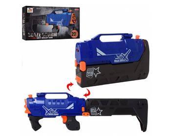 Бластер стріляє поролоновими снарядами,у кор-ці,50х22х7см №ZC7102(12) КІ
