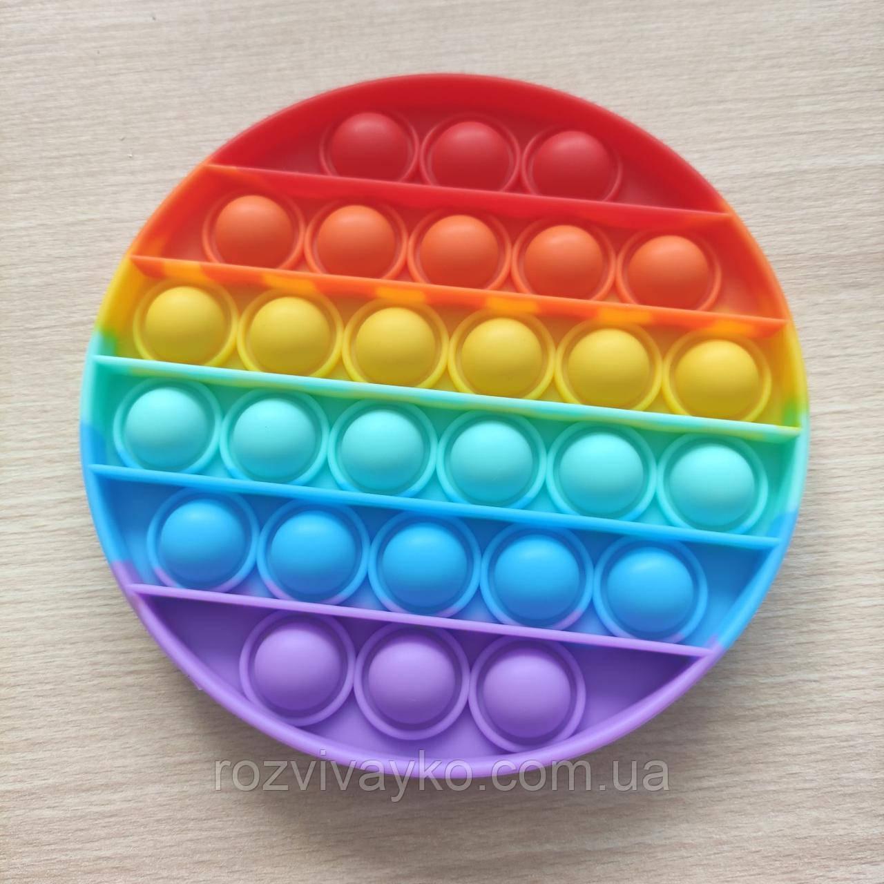 Антистресс Pop It разноцветный круглый