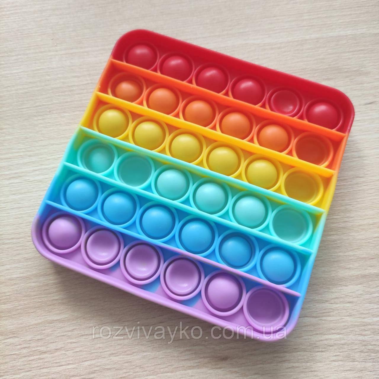 Антистресс Pop It разноцветный квадратный