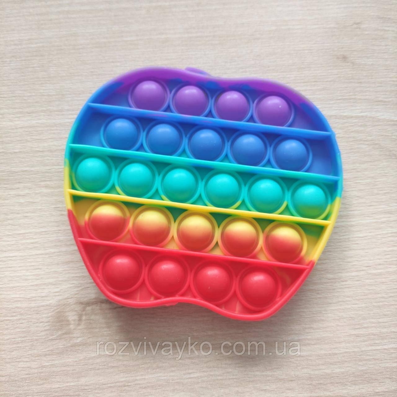 Антистресс Pop It разноцветный яблоко