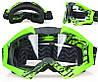 Мотоокуляри NAXA G3/H   cross