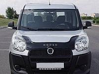 Fiat Doblo III nuovo 2010↗ и 2015↗ гг. Дефлектор капота VIP (2010-2015)