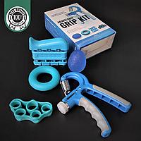 Набір кистьових еспандерів для пальців і рук 5 шт ZELART Максимальне навантаження 60 кг Синій (FI-2527)