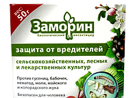Биоинсектицид для защиты от вредителей контактного действия от гусениц бабочек и моли порошок Заморин 50гр.