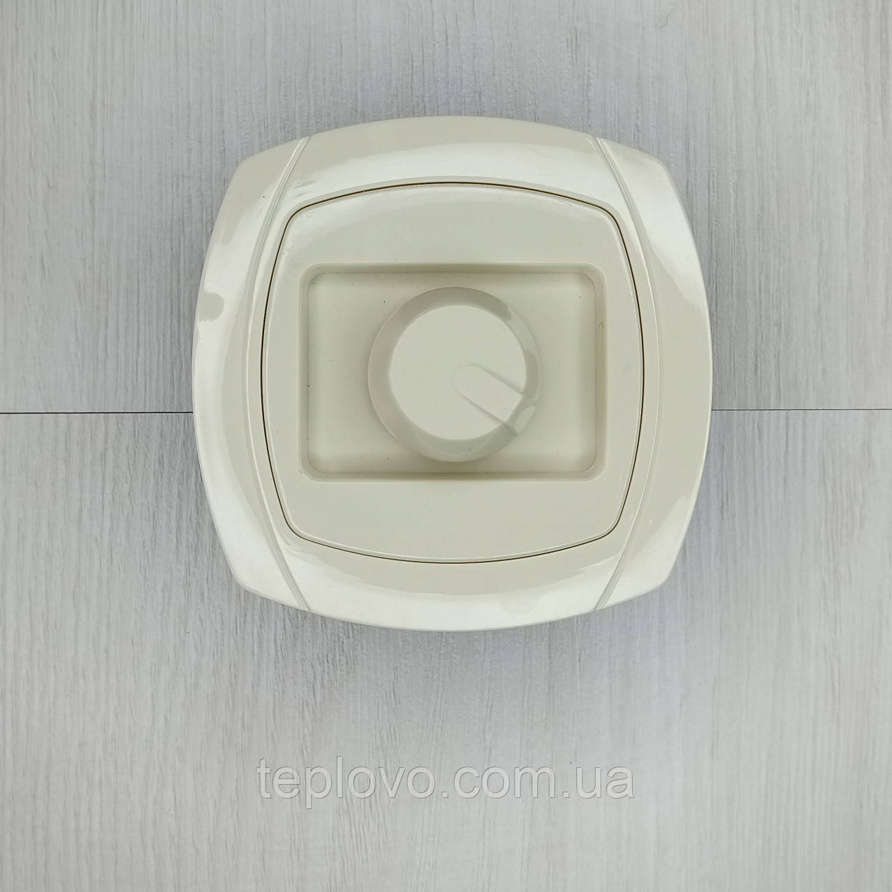 Диммер (реостат) універсальний кремовий, 400 Вт, світлорегулятор