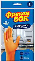 Перчатки Фрекен БОК хозяйственных L пара (4823071625028)