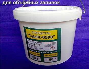 Затверджувач TELALIT 0590 - 2,8 кг