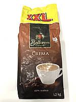 Німецький кави в зернах Bellarom Crema (Арабіка) 1,2 кг