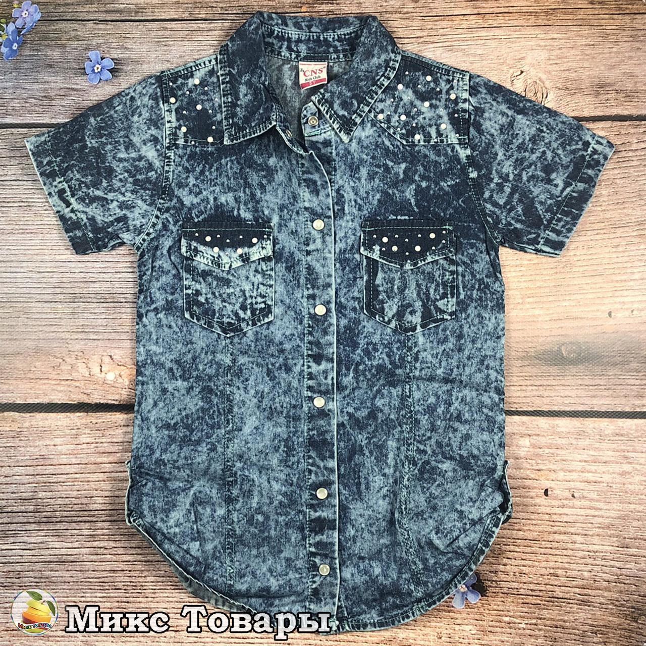 Джинсовая рубашка для девочки Размеры: 5,6,7 лет (8366)