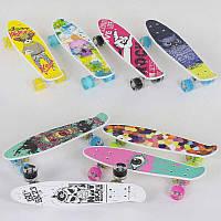 Скейт Пенни борд S 29661 (8) Best Board, 6 видов, выдаётся ТОЛЬКО МИКС ВИДОВ колёса PU, светятся, d = 4.5 см,