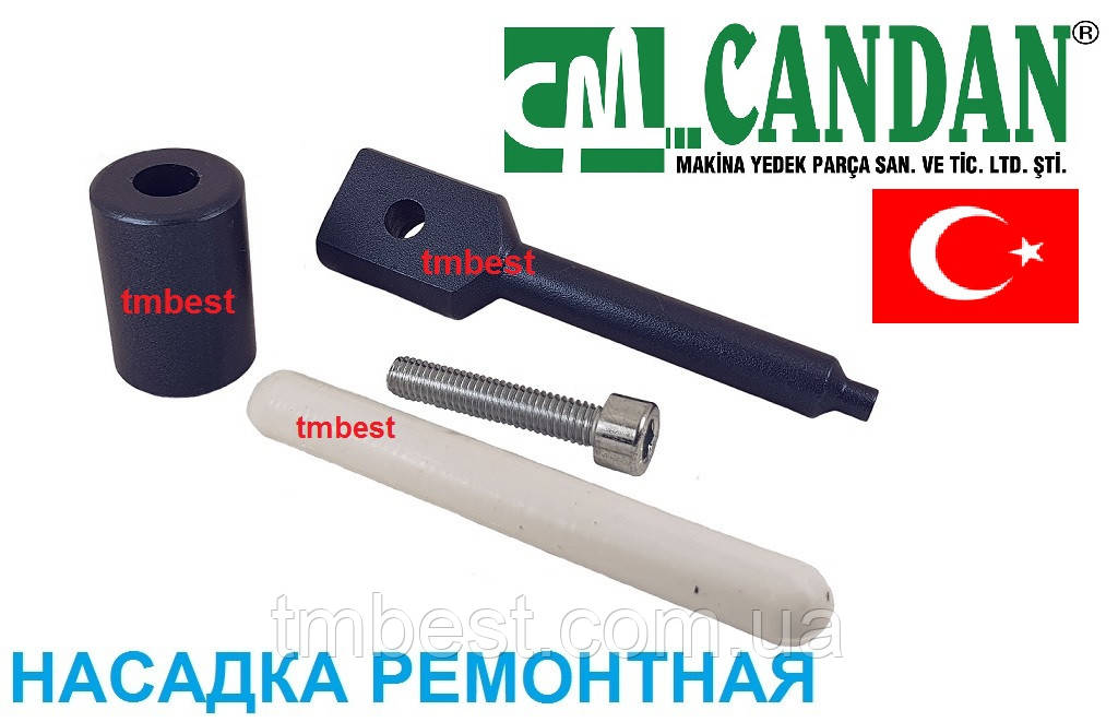 Ремонтна насадка ППР комплект Candan