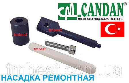 Ремонтна насадка ППР комплект Candan, фото 2