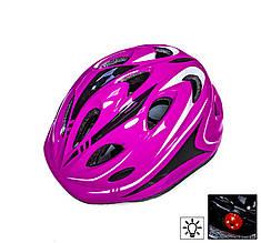 Детский Шлем с регулировкой размера Розовый цвет