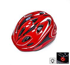 Детский Шлем с регулировкой размера Красный цвет