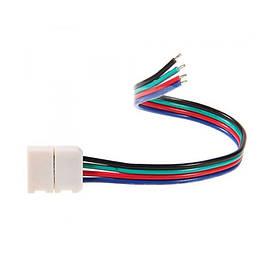 Соединительный кабель + 1 зажим для светодиодной ленты 5050 RGB, 10мм