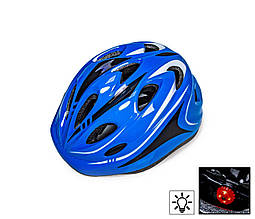 Детский Шлем с регулировкой размера Синий цвет