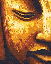Картина по номерах люди 40х50 Золото