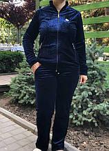 Велюровый женский спортивный турецкий костюм EZE купить разм 42, 46,48 (наши размеры)