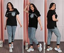 Женский костюм с джинсами (Турция); разм  50, 52, 54, 56 (баталы)