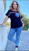 Женский костюм с джинсами (Турция); разм 50,52,54,56 (баталы)