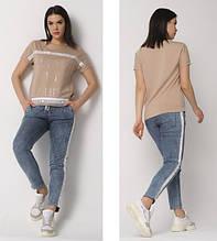 Женский летний костюм *Signet* с джинсами ,(Турция); разм42,44,46,48,50,52,54,56.норма и батал