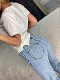 Жіночий річний брендовий спортивний костюм (Туреччина,RAW); Розміри:ХЛ,ХХЛ,3ХЛ,4Хл (повномірні), фото 3