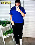 Женский летний костюм с брючками из трикотажа *Cignet* (Турция); разм ХЛ---4ХЛ, 5 цветов, фото 3