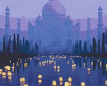 Картины по номерам города 40х50 Тадж Махал