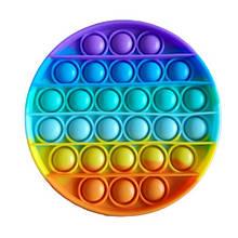 Антистресс Pop It сенсорная игрушка, пупырка поп ит , pop it fidget разноцветный круг