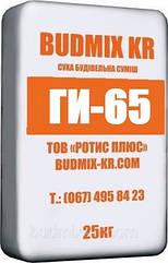 Полимерцементная быстротвердеющая смесь для устройства жесткой гидроизоляции BUDMIX KR ГИ-65 (25 кг)