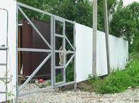Ворота распашные  - каркас 3000х1600, фото 1