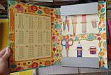 Папка для труда БЕЗ наполнения для мальчика, фото 6