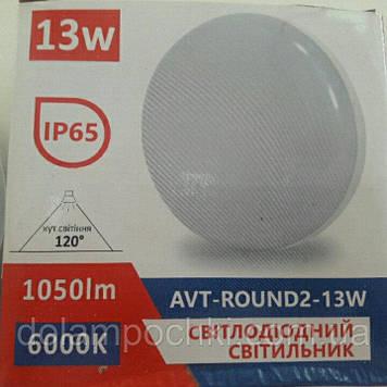 Светильник Led  AVT Round2 13