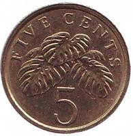 Монстера деликатесная. Монета 5 центов. 2010 год, Сингапур.(БК)