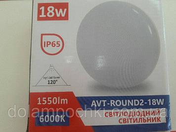 Светильник Led  AVT Round2 18