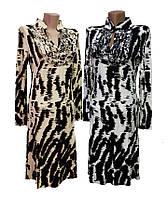 Женское платье с длинным рукавом,женская одежда от производителя,интернет магазин
