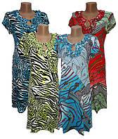 Платье женское с вырезом,интернет магазин,женская одежда,женский трикотаж от производителя