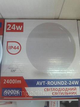 Светильник Led  AVT Round2 24