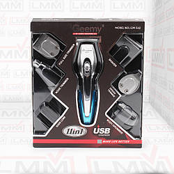 Машинка для стрижки волос 11в1 GM 562, аккумуляторная