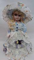 Кукла фарфоровая декоративная Люси высота 30см