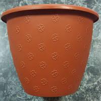Маленький терракотовый цветочный горшок 1.1л 15*11.5 см, цветочный вазон